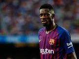 «Барселона» повесила ценник на Усмана Дембеле