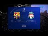"""Барселона vs Ливерпуль. Что же делать """"мерсисайдцам""""?.."""