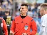 Стал известен главный арбитр матча за Суперкубок Украины между «Шахтером» и «Динамо»