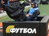 Матч «Аякс» — «Динамо» будет показан на телеканале «Футбол 2»