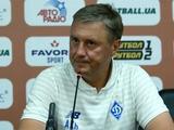 «Динамо» — «Шахтер» — 2:1. Послематчевая пресс-конференция (ВИДЕО)