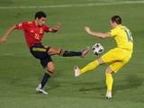 Испания — Украина — 4:0. Чисто испанское убийство