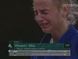 #Olympics ! Перша нагорода для України на Олімпіаді у Токіо !