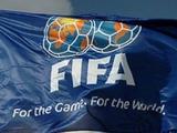 ФИФА открыла еще одно дело против Украины
