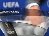 Жеребьевка раунда плей-офф Лиги Европы: потенциальные соперники для «Колоса» и «Десны» (ОБНОВЛЕНО)