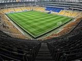 Матч квалификации Евро-2020 Украина — Сербия могут перенести из Львова