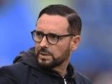 «Валенсия» назвала имя нового главного тренера