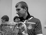 Умер 22-летний воспитанник московского «Локомотива»