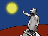Ленинское. К 150-летию