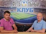 Мадзяновский: «Наша цель – не обвинить, но привлечь внимание»