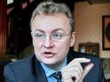 Андрей Садовый: «Мы не имеем права тратить средства города на содержание «Карпат»