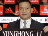 Владелец «Милана» может лишиться клуба на следующей неделе