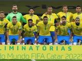 Сборная Бразилия отказалась участвовать в Кубке Америки