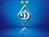 Источник: «Динамо» согласно продать любого игрока