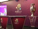 Результаты жеребьевки плей-офф раунда Евро-2012