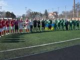 Стартовал седьмой сезон чемпионата Украины по футболу среди команд Лиги участников АТО