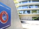Официально. УЕФА отменил Евро-2020/2021 U-19