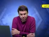 Игорь Цыганик назвал свой вариант стартового состава «Динамо» на матч с «Барселоной»