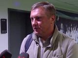 Александр Хацкевич: «У нас почему-то привыкли, что «Динамо» должно всех выносить»