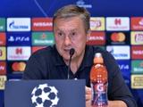 «Динамо» — «Аякс» — 0:0. Послематчевая пресс-конференция (ВИДЕО)