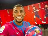 «Барселона» объявила о переходе Эмерсона