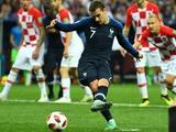 Сборная Франции — чемпион мира-2018!