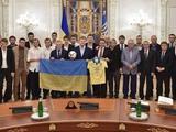 Президент Украины встретился с национальной сборной (ФОТО)