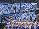 Болельщики Динамо : несмотря на результат