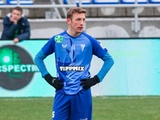 Артем Фаворов снова отметился голом в чемпионате Венгрии