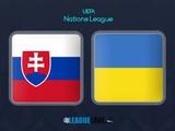 Словакия vs Украина. Горечь поражения