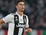 Роналду: «Сейчас в «Реале» сложная ситуация»