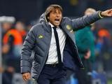 «Интер» намерен судиться с Corriere dello Sport