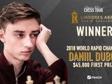 """Даниил Дубов выиграл Lindores Abbey Rapid Challenge. Поединок с Накамурой завершился в """"Армагеддоне""""."""