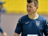 Руслан Ротань: «Не знаю, останусь ли я у руля молодежной сборной Украины»