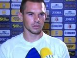 Богдан Михайличенко: «У меня был вариант вернуться в киевское «Динамо»