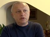 Игорь Суркис: «По Супряге было трудно договориться, несмотря на хорошие отношения с днепрянами»