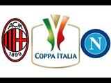 "1/4 Coppa Italia. Командная победа ""россонери"""