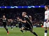 """""""Аякс"""": тотальний футбол, що здатен перемагати гроші. Шлях для """"Динамо""""?"""