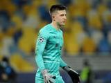 Голкипер «Шахтера»: «С «Интером» и «Реалом» нужно быть психологически готовыми играть в свой футбол»