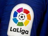 На следующей неделе будет официально объявлено о возобновлении чемпионата Испании 12 июня
