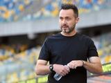Роберто Де Дзерби: «Чемпионат Украины мы начинаем со второй позиции. Придётся играть с «инстинктом убийц»