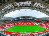 УЕФА отдал матч за Суперкубок-2023 России