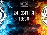 «Динамо» — «Шахтер»: опрос на лучшего игрока матча