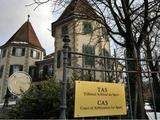 В планах Спортивного арбитражного суда в Лозанне до 12 марта нет дела «Швейцария — Украина»