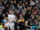 «Реал» намерен провести ответный матч с «Манчестер Сити» за пределами Англии