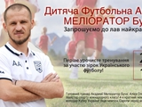 Александр Алиев получил должность в «Мелиораторе»
