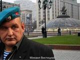 Российский десантник популярно поясняет россиянам что они оккупанты