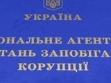 В Киеве продолжаются протесты против главы ФФУ Павелко