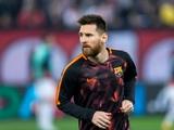 Месси: «Поднимаю особенный трофей как капитан особенного клуба»