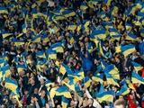 Стало известно, смогут ли посетить зрители матчи сборной Украины перед Евро-2020